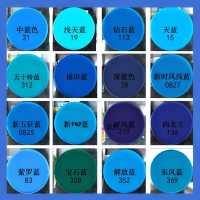 蓝色自动喷漆时风五征蓝色汽车金属家具手喷漆涂鸦墙面黑白灰油。