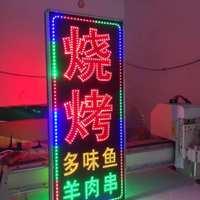 定制led发光字牌闪烁led电子灯箱落地广告灯箱挂墙式烧烤夜宵