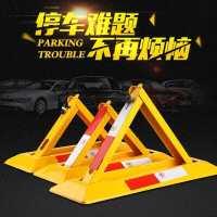 停车位地锁汽车三角占位神器车位锁挡车器车库加厚占防撞桩免打孔