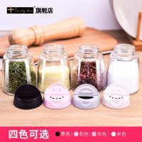 日式调味罐佐料调味盒套装家用厨房用品盐糖罐子收纳盒组合装新品