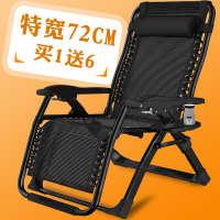 金华市 TS88 躺椅靠椅床椅懒人