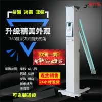 紫外线消毒灯移动式家用灯幼儿园臭氧管专用大功率车商用