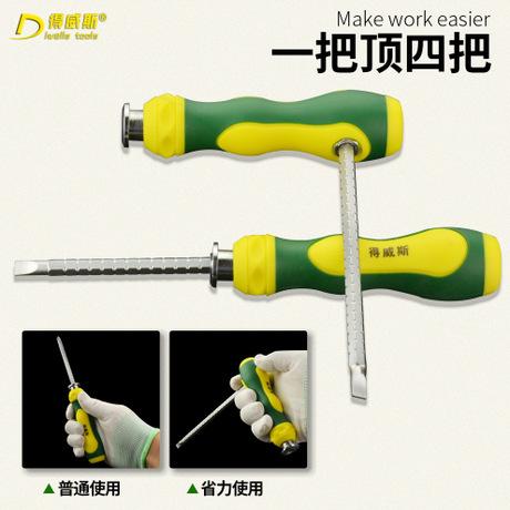 工具短两用螺丝刀短把螺丝刀两用短改锥起子短头两用螺丝批