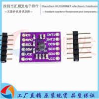 MCU-6DOFLSM6DSLTR新一代6轴陀螺仪惯性传感器加速度