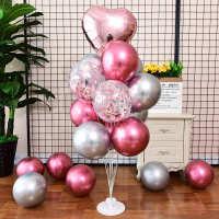 气球开业婚房立柱桌飘装饰场景落地结婚派对汽球支架生日布置野餐