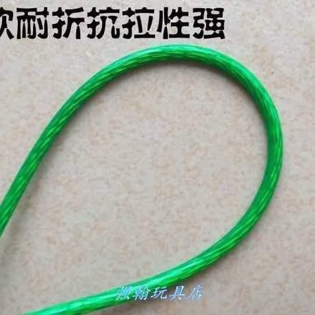 棚升旗绳晒衣绳涂塑钢丝绳软钢塑胶线绳拉紧雨水旗杆宿舍承重