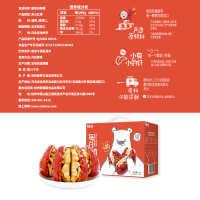 百亿补贴【百草味-每日抱抱果758g】新疆特产大红枣夹核桃仁零食