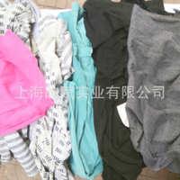 厂家杂色擦机布全棉工业花抹布纯棉废旧布头碎布白破布吸水吸油