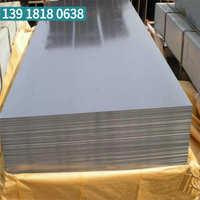 【现货批发】3.5mm酸洗板SPHC(宝钢)热轧酸洗卷板全国配送