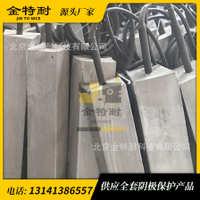 11KG天然气长输管道套装镁合金牺牲阳极生产厂家含3米电缆填料包