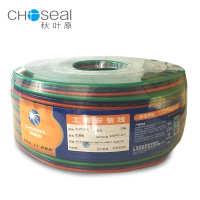 秋叶原Q-153色差分量线红蓝绿三色RGB线视频会议系统DVD投影预埋