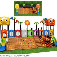幼儿园户外木质攀爬网架儿童大型小博士荡桥钻洞体能训练组合玩具