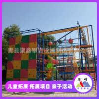 儿童拓展攀爬架岩墙木制户外爬网早教体能组合训练爬乐园定制