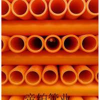 mpp电力管直埋管mpp拖拽管顶管市政用电力电缆保护管排管