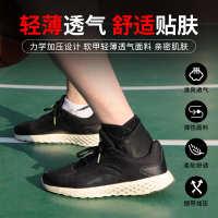 护踝运动薄款男女防扭伤崴脚固定脚腕关节足球篮球专业加压护脚套
