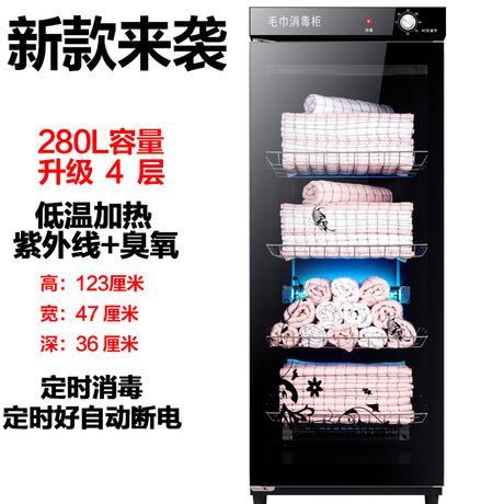 毛巾消毒柜蒸汽美容院消毒柜带烘干低温消毒省电立式台式菌