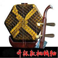 苏州红花梨木二胡乐器初学者专业演奏考级机械轴胡琴送配件弓弦