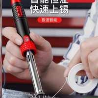 锡焊电烙铁小家用小型手动220v助焊剂焊接洛铁手机点焊机电热60