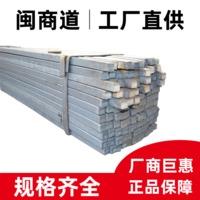 江苏厂家:实心方钢q235b矩形方形护栏杆零件铁艺铁条大小齐全方铁