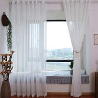 流光精致轻盈庆典百搭白纱细腻质感柔顺如丝经典百搭窗纱定制