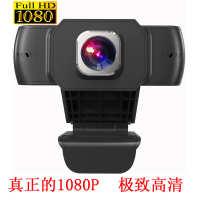 超高清1080P网络直播摄像头