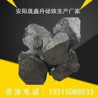 安阳晟鑫丹供应块状硅碳合金厂家直销含量定制欢迎来厂考察