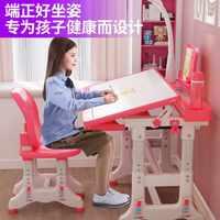 20KG QQH-1 书柜书桌课桌桌椅