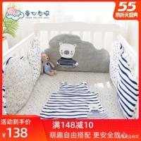 ins婴儿床围软包防撞小床儿童婴儿床帏棉条纯棉护围栏棉软护围垫