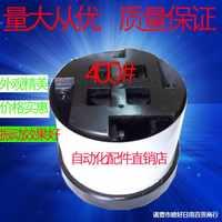 振动盘底座400直线送料器震动电机纯铜线圈厂家直销机械设备