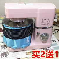 鲜奶机的冰袋厨师机冰袋专用降温搅拌机厨师机冰袋冰桶反复使用