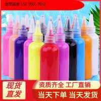22色丙烯颜料100毫升套装diy彩绘石膏涂鸦儿童美术绘画布艺衣服鞋