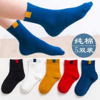 韩国儿童潮袜子春秋薄款棉中大童男童袜子女童堆堆袜宝宝中筒袜