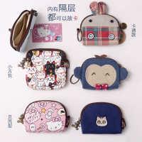零钱包女小钱包迷你可爱韩国钥匙收纳钱布艺帆布包包学生装硬币袋