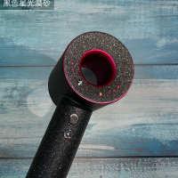 戴森全身贴膜吹风机贴纸Dyson电吹风风筒全包保护膜个性定制