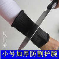 玻璃加厚护腕防割抗划伤钢丝护腕防刀刃割劳保防滑战术护臂护袖