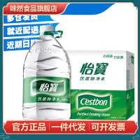 怡宝纯净水4.5L*4桶大桶整箱装华润怡宝饮用水纯净水饮水机可用