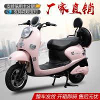 2020新款电动车48V60V72V成人踏板车双人女性电摩托车小型电瓶车