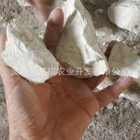 大量供应石灰石灰石电厂钢厂工地量大优惠