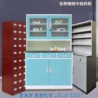简约现代 整装 仪器柜药柜药房柜台