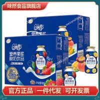 【7月新货】新日期营养果浆酸奶草莓芒果百香果100ml/30瓶整箱