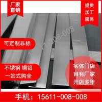 304不锈钢扁钢扁铁扁条方条方钢方棒扁排201镀锌303540x80mm316
