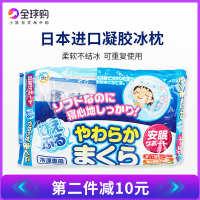 日本原装进口冰枕儿童退热物理降温凝胶冰枕头夏季宝宝冰枕