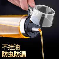 油瓶玻璃防漏油壶油罐欧式厨房家用酱油瓶装醋壶不锈钢储油罐套装