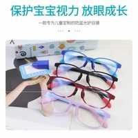 眼睛质感配盒洛灵柔软漆新款护目镜儿童防TR90蓝光皮肤手机硅胶