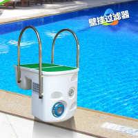 厂家直销水处理循环设备FN-05一体机泳池壁挂式一体化过滤器