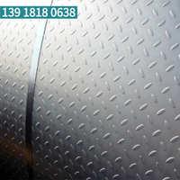 【现货批发】2.5mm花纹卷H-Q235B热轧花纹钢卷扁豆形花纹卷