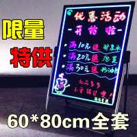 立式画板电子发光写字板店铺餐厅宣传展示菜单广告板黑板灯箱水牌