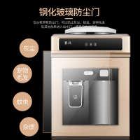饮水机冰热台式制冷热家用宿舍迷你小型办公桌面节能冰温热开水机