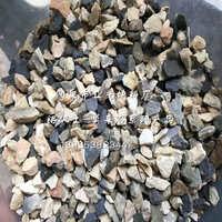 浇注料厂家销高铝矾土熟料骨料各种规格粒度耐火骨料高铝骨料