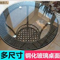 小圆桌钢化玻璃桌面藤桌圆形玻璃茶几餐桌酒店餐馆定做长方形台面